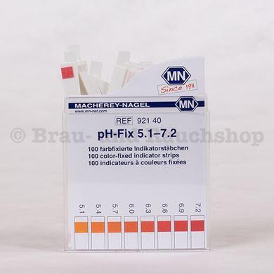 Bild für Kategorie PH-Messung